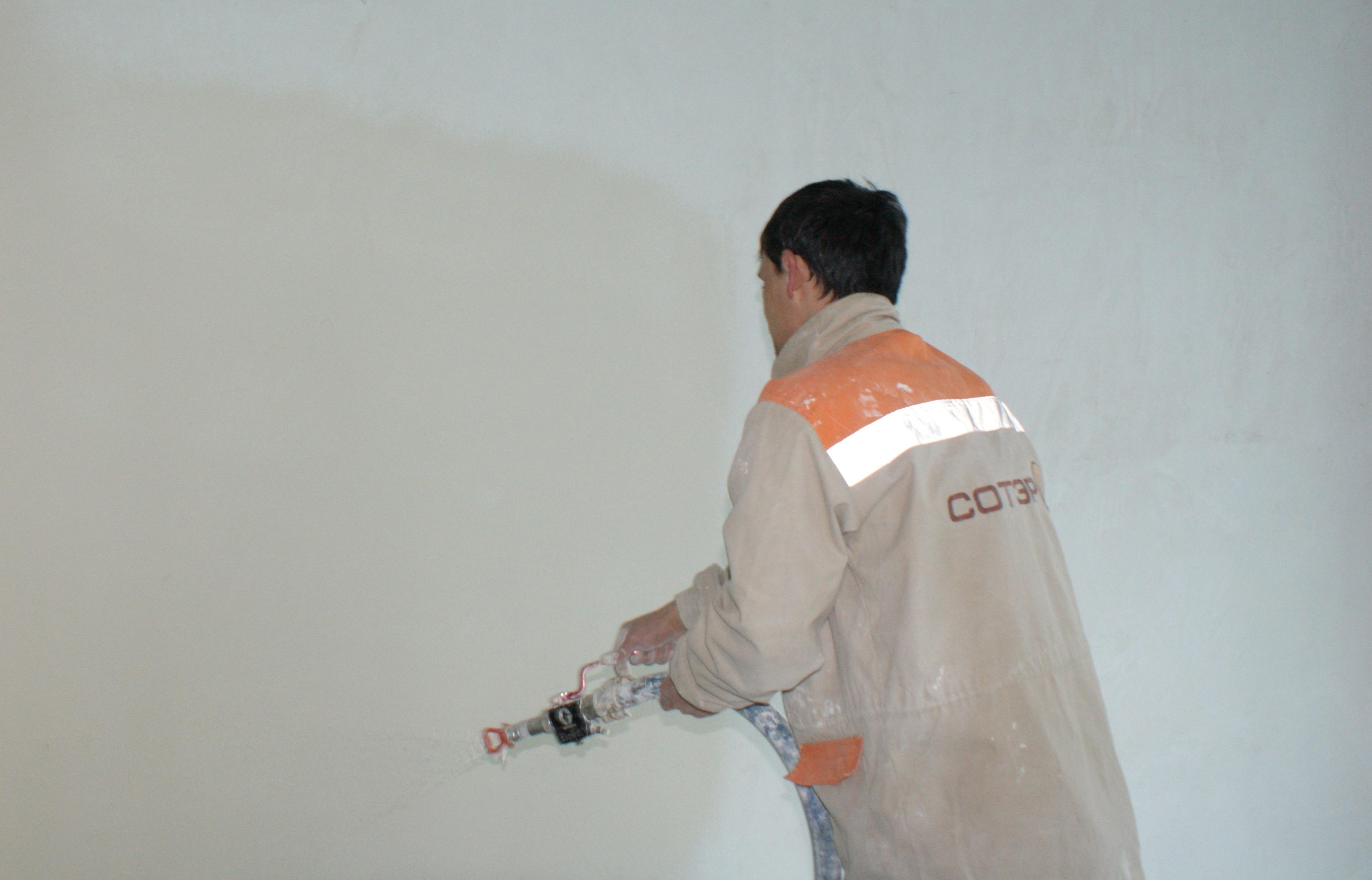 Механизированная покраска поверхностей